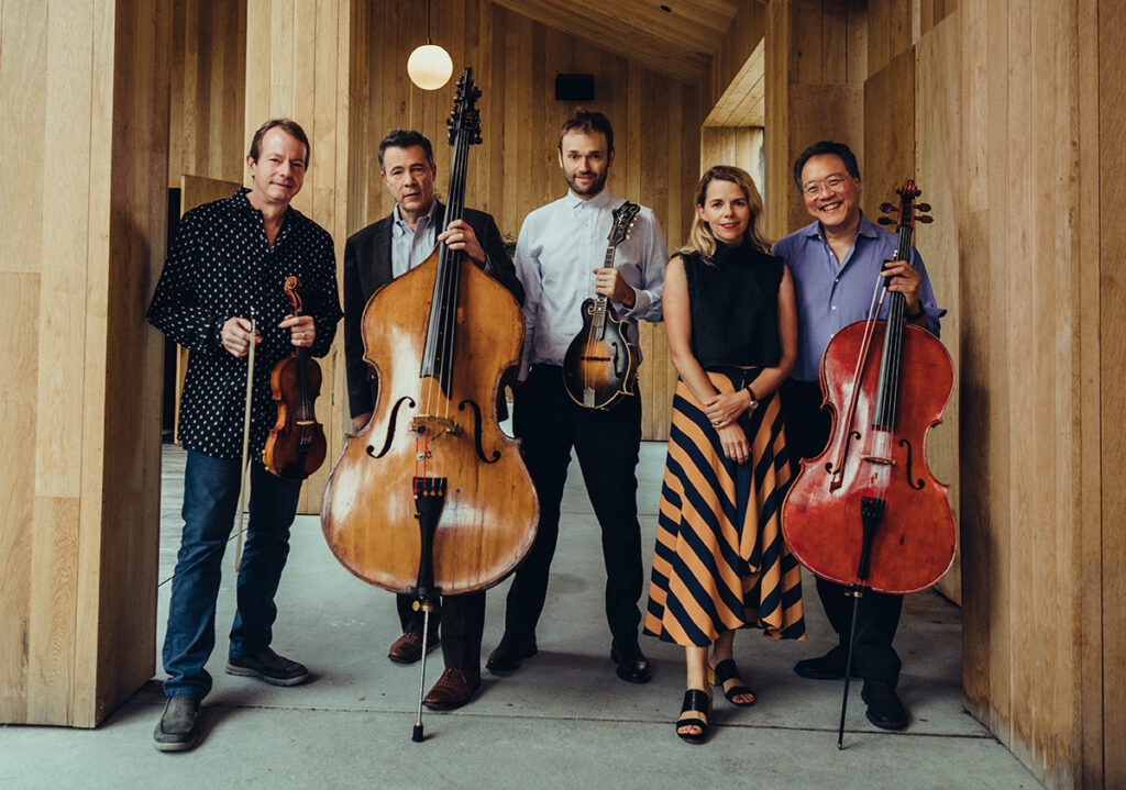 Not Our First Goat Rodeo: YO-YO MA, STUART DUNCAN, EDGAR MEYER, CHRIS THILE with guest AOIFE O'DONOVAN